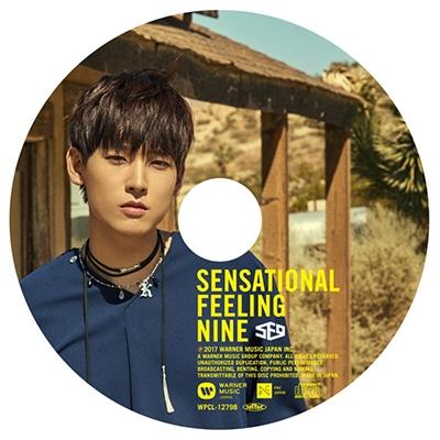 Sensational Feeling Nine 【IN SEONG:完全生産限定ピクチャーレーベル盤】
