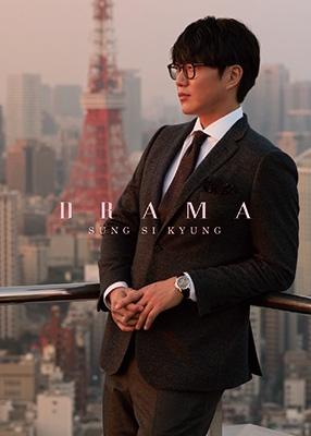 DRAMA 【初回生産限定盤】 (CD+PHOTO BOOK+スマプラ)