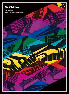Mr.Children、ヒカリノアトリエで虹の絵を描く (DVD+CD)