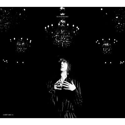 エレジー 【完全初回生産限定盤】(2CD+DVD)