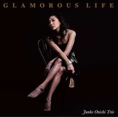 glamorous life アナログレコード 大西順子 hmv books online