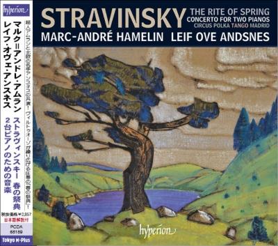 春の祭典(2台ピアノ版)、2台のピアノのための協奏曲、他 マルカンドレ・アムラン、レイフ・オヴェ・アンスネス(日本語解説付)