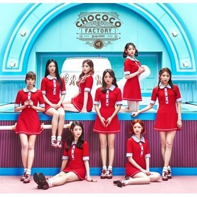 1st Single: CHOCOCO FACTORY