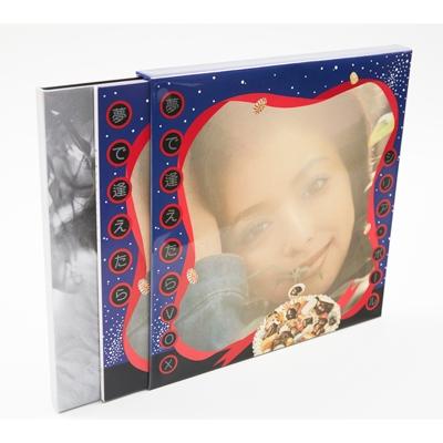 夢で逢えたらVOX 【完全生産限定盤】(180グラム重量盤2LP+2EP+4CD)