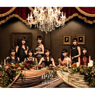 092 【TYPE-A】(+DVD)