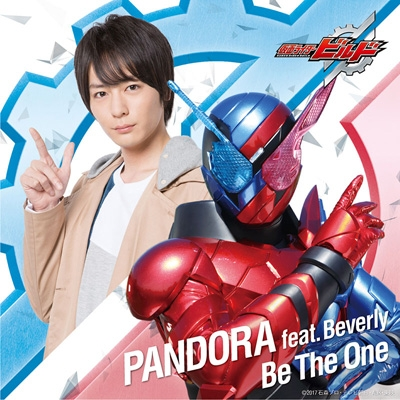 Be The One (CD+DVD)