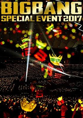 BIGBANG SPECIAL EVENT 2017 【初回生産限定盤】 (2Blu-ray+CD)