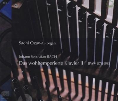 平均律クラヴィーア曲集第2巻 小沢さち(ポジティフオルガン)(3CD)