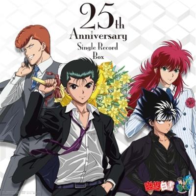 幽☆遊☆白書 25th Anniversary Single Record Box 【完全初回限定生産】(BOX仕様/7枚組/7インチシングルレコード)
