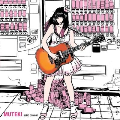 MUTEKI (2枚組アナログレコード)