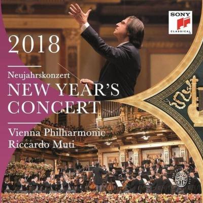 ニューイヤー・コンサート2018:リッカルド・ムーティ指揮&ウィーン・フィルハーモニー管弦楽団 (3枚組アナログレコード/Sony Classical)