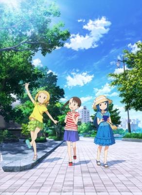 TVアニメ「三ツ星カラーズ」キャラクターソングシリーズ02 さっちゃん
