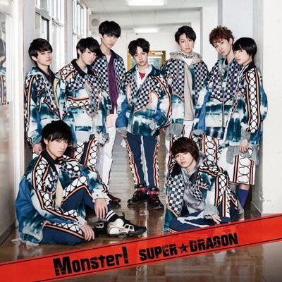 Monster! <TYPE-B>