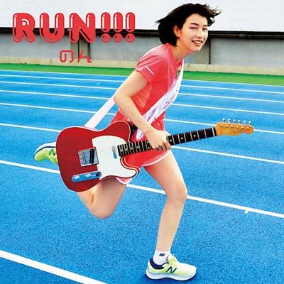 RUN!!! (+DVD)
