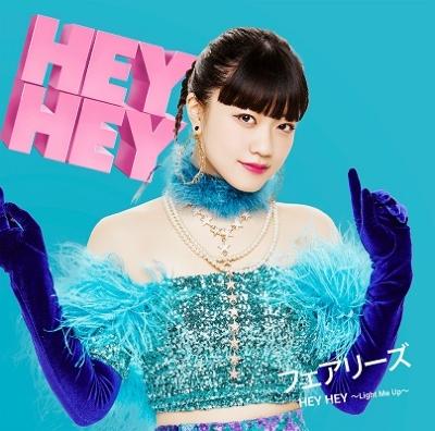 HEY HEY 〜Light Me Up〜【ピクチャーレーベル盤 –野元空ver.-】