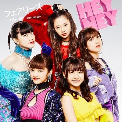 HEY HEY 〜Light Me Up〜(+DVD)