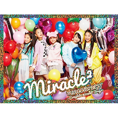 MIRACLE☆BEST -Complete miracle2 Songs-【初回生産限定盤】(+DVD)