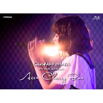 大原櫻子 4th TOUR 2017 AUTUMN 〜ACCECHERRY BOX〜【初回限定盤】(Blu-ray)