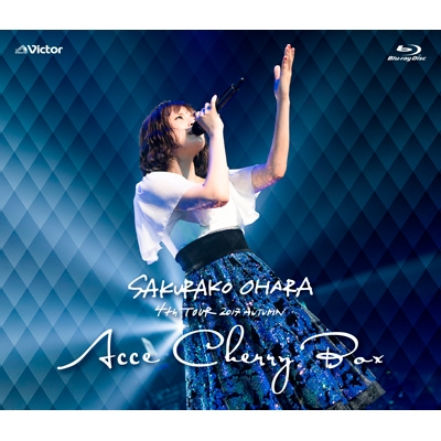 大原櫻子 4th TOUR 2017 AUTUMN 〜ACCECHERRY BOX〜(Blu-ray)