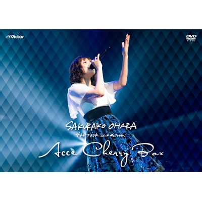 大原櫻子 4th TOUR 2017 AUTUMN 〜ACCECHERRY BOX〜