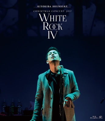 "CHRISTMAS CONCERT 2017 ""WHITE ROCK IV"" (Blu-ray)"