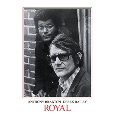 Royal (2枚組アナログレコード)