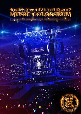 LIVE TOUR 2017 MUSIC COLOSSEUM 【初回盤】(2DVD+VR)