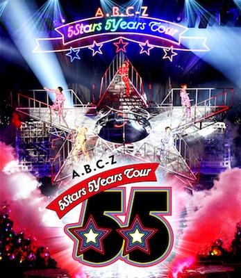 A.B.C-Z 5Stars 5Years Tour 【通常盤】 (2Blu-ray)