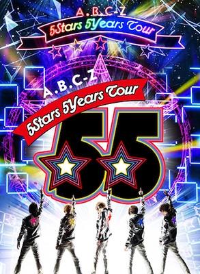 A.B.C-Z 5Stars 5Years Tour 【初回限定盤】 (3DVD)