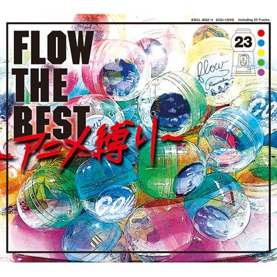 FLOW THE BEST 〜アニメ縛り〜【初回生産限定盤】(+DVD)