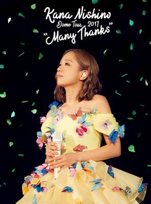 "Dome Tour 2017 ""Many Thanks"""