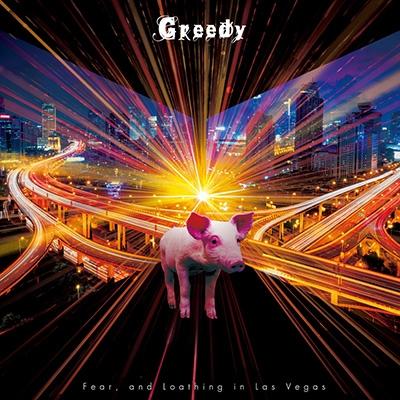 Greedy 【初回生産限定盤 A-type】(+DVD)
