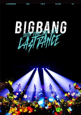 JAPAN DOME TOUR 2017  -LAST DANCE-(2Blu-ray)