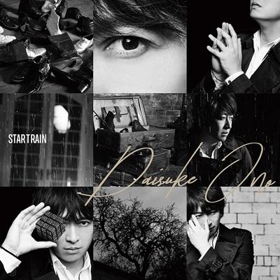 STARTRAIN (+DVD)
