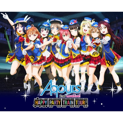 ラブライブ!サンシャイン!! Aqours 2nd LoveLive! HAPPY PARTY TRAIN TOUR Memorial BOX【完全生産限定】