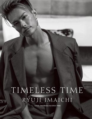 TIMELESS TIME 【通常版】
