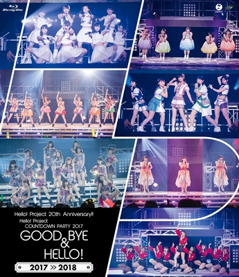 Hello! Project 20th Anniversary!! Hello! Project COUNTDOWN PARTY 2017 〜GOOD BYE & HELLO!〜(Blu-ray)