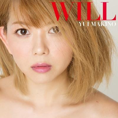 WILL 【初回限定盤】(+DVD)