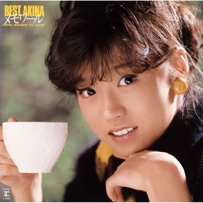 BEST AKINA メモワール 【初回生産限定商品】(180グラム重量盤レコード)