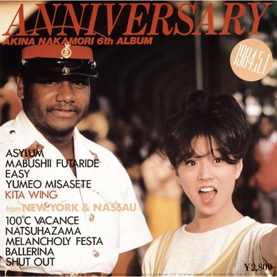ANNIVERSARY FROM NEW YORK AND NASSAU AKINA NAKAMORI 6TH ALBUM 【初回生産限定商品】(180グラム重量盤レコード)