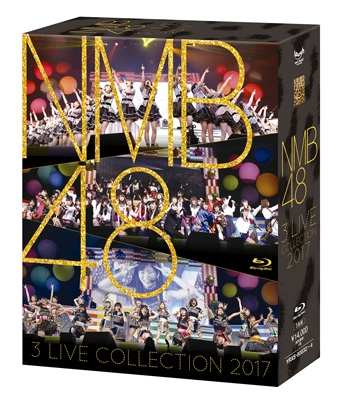 NMB48 3 LIVE COLLECTION 2017 (Blu-ray)