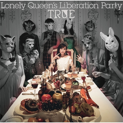 Lonely Queen's Liberation Party 【初回限定盤】(+Blu-ray)