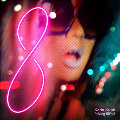Koda Kumi Driving Hit's 8