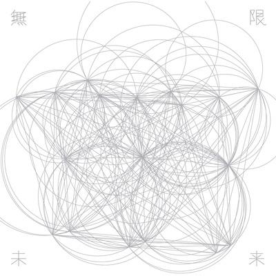 無限未来 【期間限定ちはやふる盤】(+DVD)