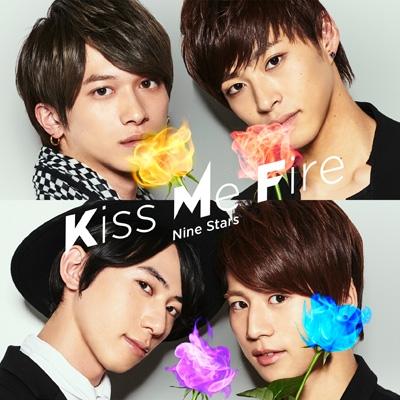 Kiss Me Fire 【初回限定盤】(+DVD)