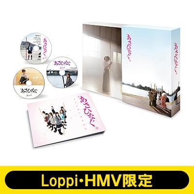 【HMV・Loppi限定セット グッズ付き】映画『あさひなぐ』 Blu-ray スペシャル・エディション(Blu-ray3枚組)【完全生産限定版】
