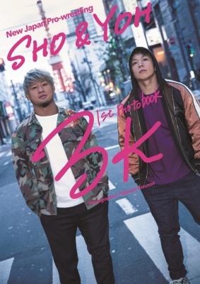 新日本プロレス SHO&YOHフォトブック「3K」