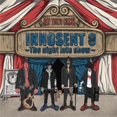 INNOSENT 0 〜The night late show〜