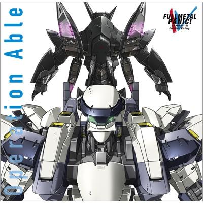 TV Anime[Fullmetal Panic!Invisible Victory] Op/Ed Shudaika Shuu[operation Able]