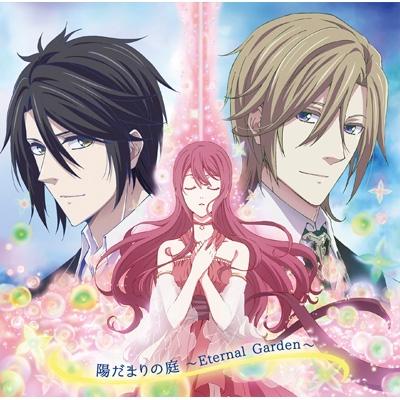 TVアニメ『Butlers〜千年百年物語〜』ED主題歌::陽だまりの庭 〜Eternal Garden〜